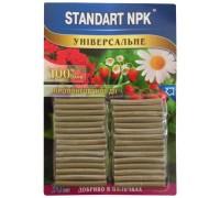 Удобрение Стандарт NPK универсальное палочки