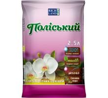 Субстрат Полесский 2,5 л для эпифитных орхидей