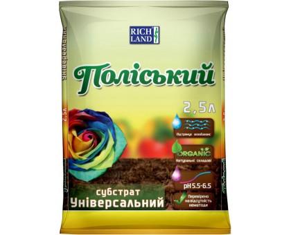 Субстрат Полесский 2,5 л универсальный