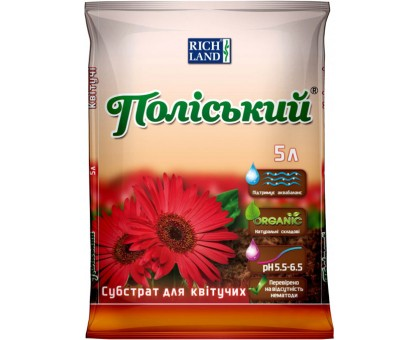 Субстрат Полесский 5 л для цветущих